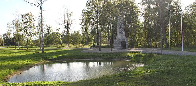 Старинная финно-угорская деревня может возникнуть у родника