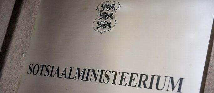 Министерство социальных дел сократит сотрудников для повышения зарплат