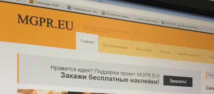 Русский язык: договариваться или ссориться?