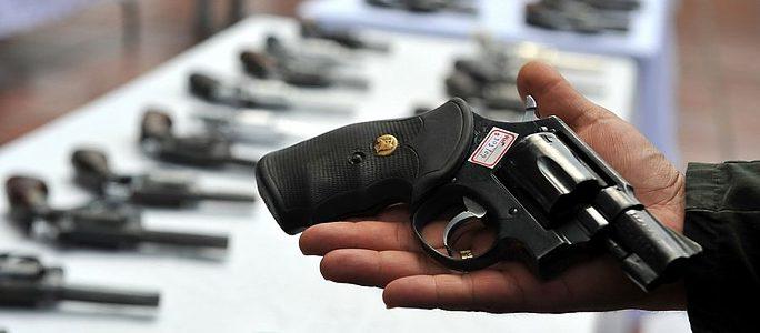 Госпошлина на получение лицензии на оружие  сколько и как