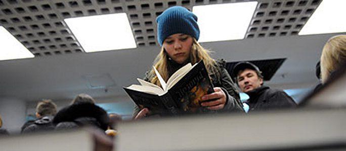 Английский и русский языки оказались важнее китайского