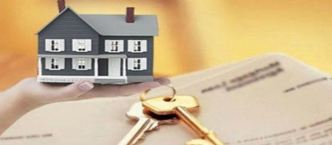 Насколько изменились цены на недвижимость в городах Эстонии?