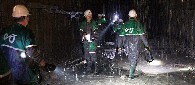 Погибшие были шахтерами с большим опытом работы