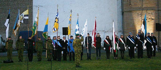 Как Нарва отметит День независимости Эстонской республики