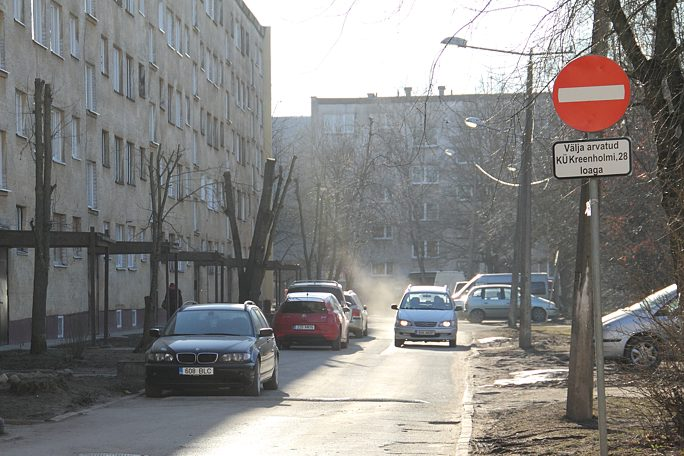 Город - товариществам: не упустите возможность получить субсидию