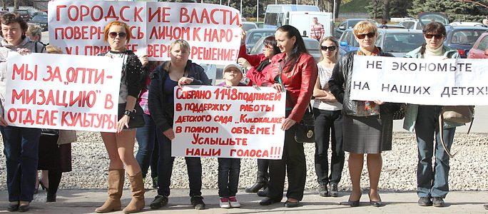 Противники закрытия детсадов и школ в Нарве проведут пикет