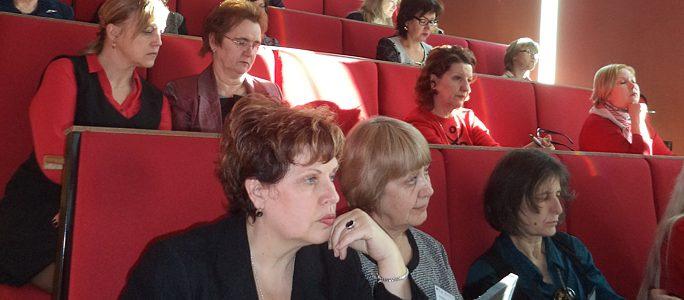 Учителя собрались на 1-ю республиканскую конференцию