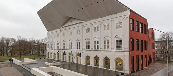 В Нарвском колледже состоится студенческая конференция