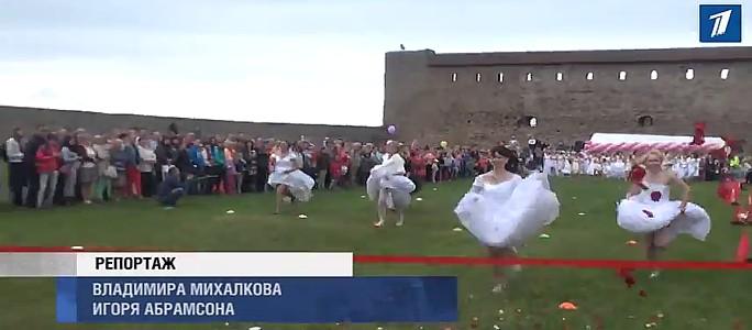 Сюжет «ПБК» о предстоящей акции «Сбежавшие невесты»