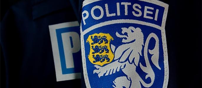 Полицейские задержали  несовершеннолетнего автоугонщика