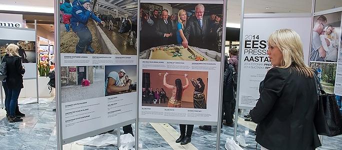 Выставка журналистских фотографий «Пресс-фото года 2014»