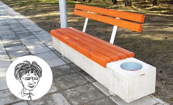 Общественная скамейка  из частного  кошелька...