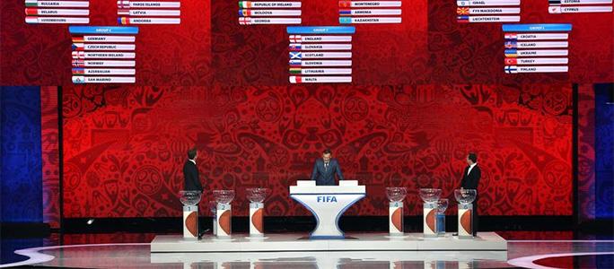ЧМ по футболу-2018: Эстония попала в группу «Н» и сыграет вне конкурса с Россией