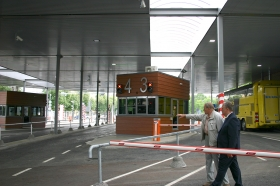 Видео и галерея. Новый терминал торжественно открыли