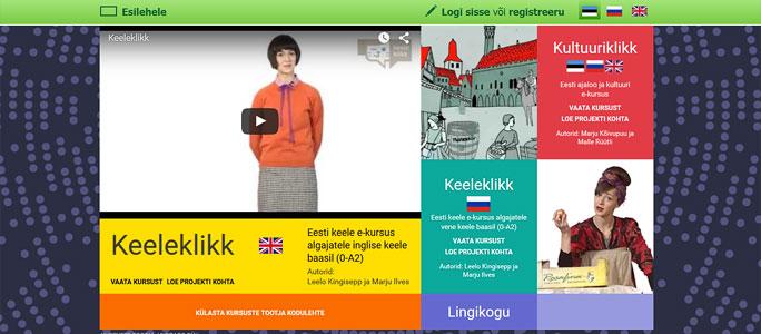 Как учить эстонский бесплатно и самостоятельно