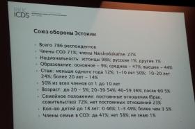 Украинская Нацгвардия и «Правый сектор» добрались до Нарвы