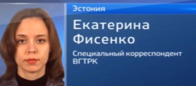 Эстонские пограничники отказали во въезде журналистам