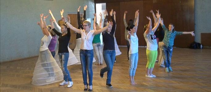 Видео. Репетиция танца невест