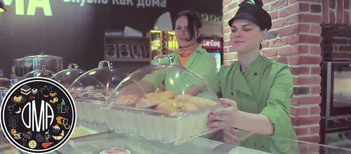 Кофейня-пекарня ОМА