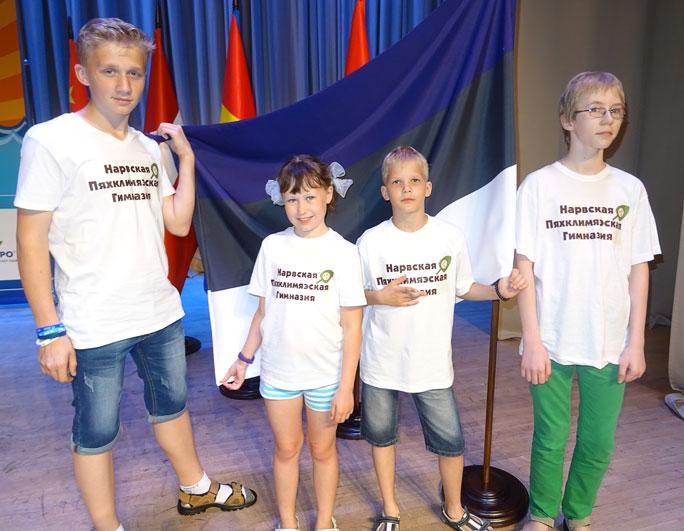 Нарвитяне представляли Эстонию в Сочи