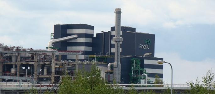 Нарвские электростанции и завод масел объединят в одно предприятие