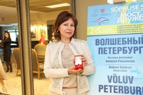 +Галерея. Анатолий Щура получил знак почётного гражданина на открытии Дней Нарвы