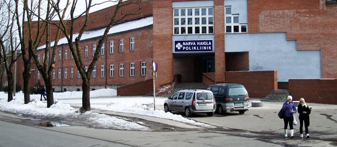Городская детская поликлиника 3 г москва