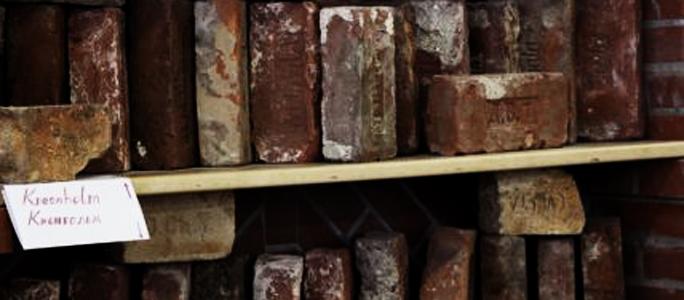 Коллекция кирпичей осталась без дома