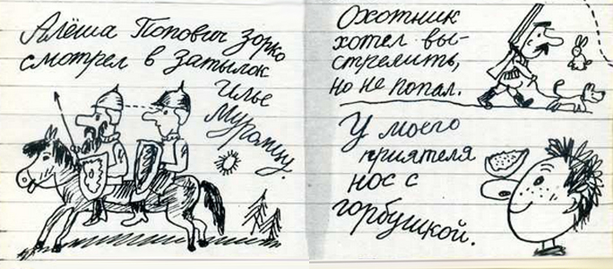 Картинки сочинения школьников