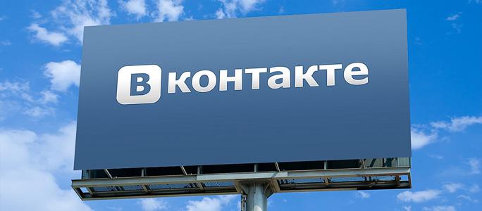 «ВКонтакте» вернула пользователям музыку