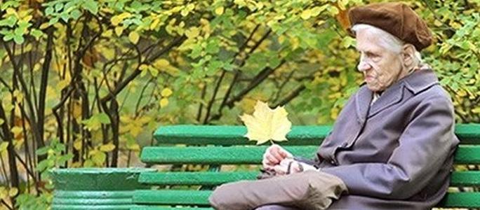 Одинокие пенсионеры начнут получать пособие