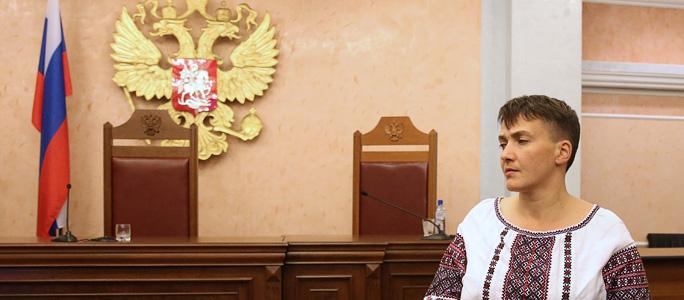 Надежда Савченко приехала в Москву