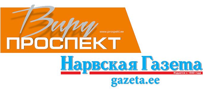 Владелец газеты «Виру Проспект» будет издавать и «Нарвскую газету»