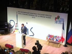 Русская зарубежная пресса в ЮНЕСКО обсуждала свое будущее