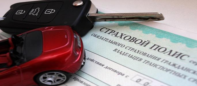 Когда должен быть с собой полис дорожного страхования, а когда - зелёная карта?