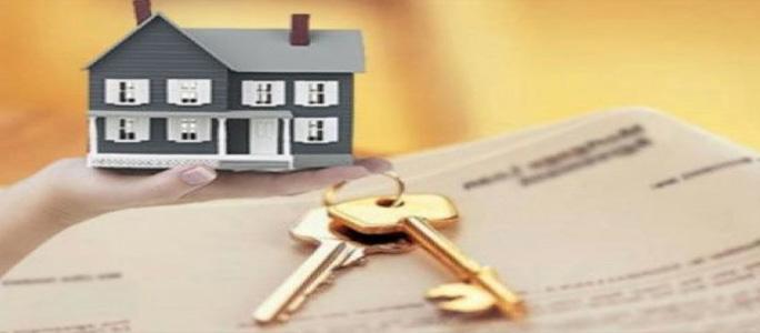 Наследники недвижимости смогут до конца года добровольно оформить себя в качестве собственника