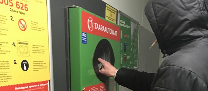 Что с автоматом по приёму тары в Нарва-Йыэсуу?
