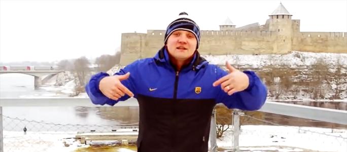 Проснулся знаменитым: нарвский рэпер ударил клипом по стереотипам