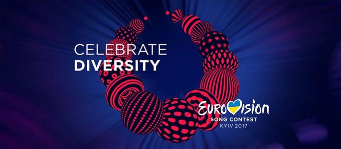 Видео. Авторы символа «Евровидения-2017» объяснили его смысл