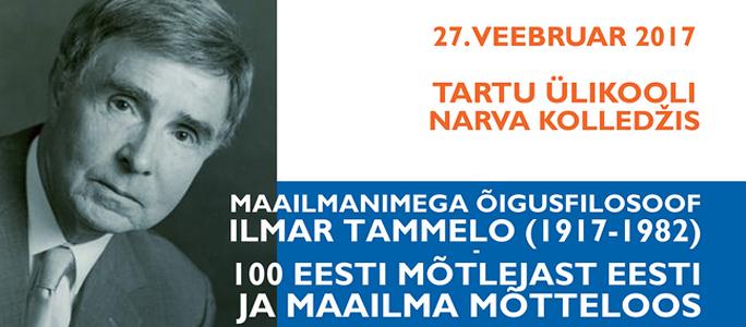 В НКТУ отметят 100-летие со дня рождения Ильмара Таммело