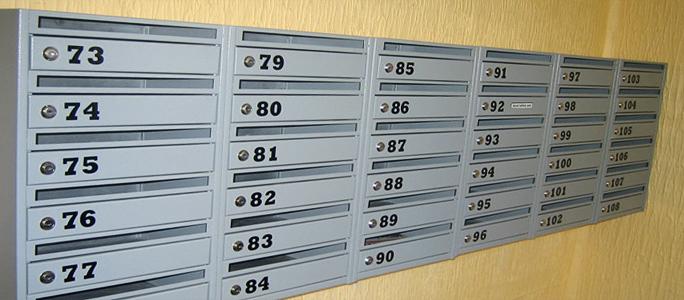 Правильный почтовый ящик обеспечит сохранность корреспонденции