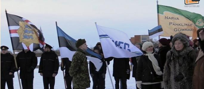 Как Нарвская Пяхклимяэская гимназия поздравила Эстонию