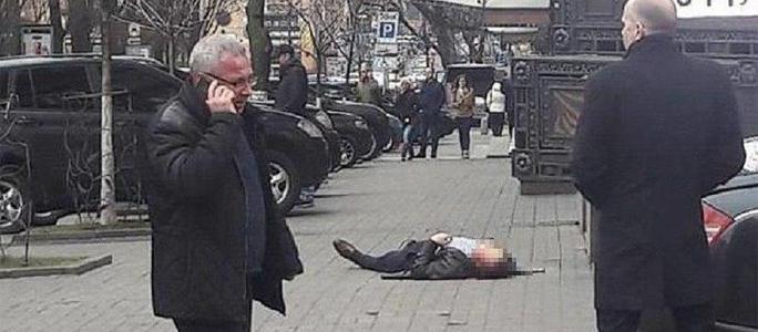 +Видео. В Киеве убит бывший депутат Госдумы Вороненков