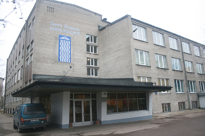 Нарвский колледж Академии МВД будет находиться на улице П.Кереса