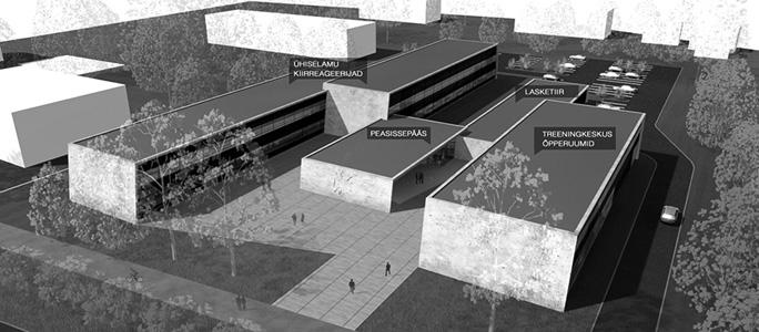 Нарвский колледж Академии МВД решено строить быстро