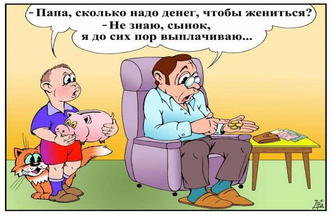 Особенности семейной жизни