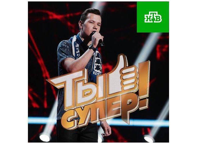 Игорь Лесков на «Ты – супер!» исполнил хит Тыниса Мяги дважды