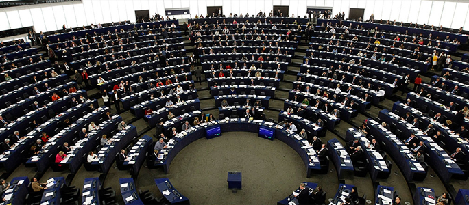 Европарламент призвал приостановить переговоры с Турцией о членстве в ЕС