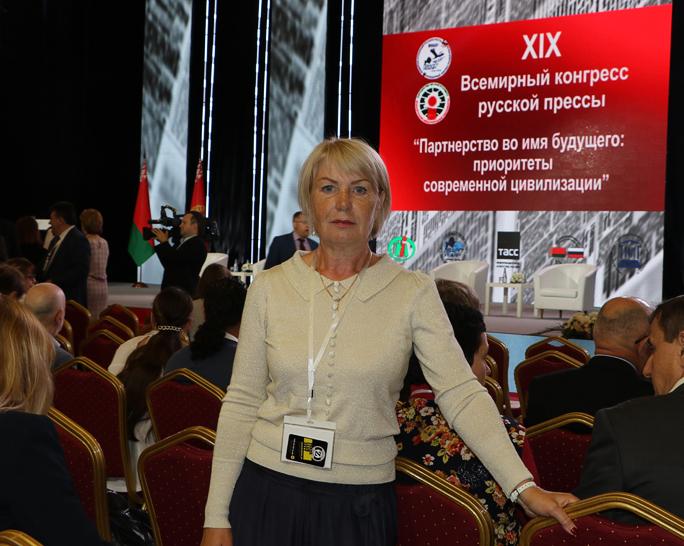 Конгресс русской прессы в Минске: команданте Лукашенко и журналисты