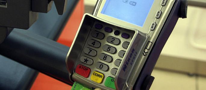 В ночь на четверг возможны сбои в обслуживании платежных карточек
